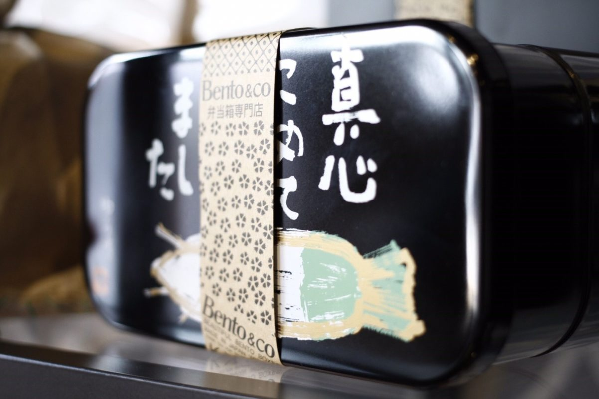 お弁当箱専門店「Bento&co」4