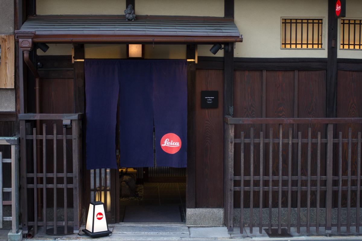 ライカ京都店6