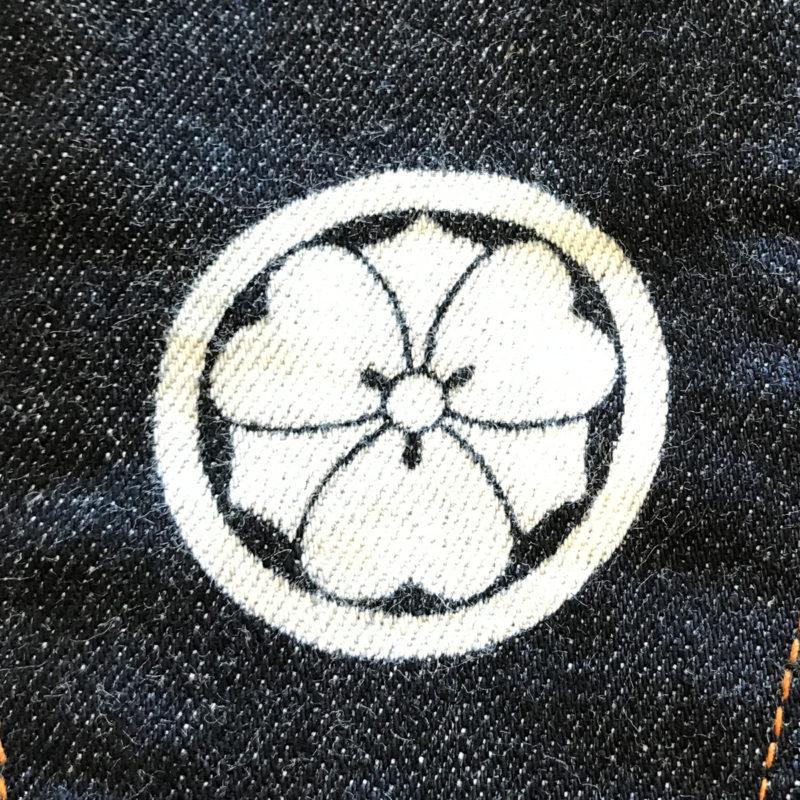 京友禅 柄入れオーダー【桜】 家紋入れ【丸に剣片喰】