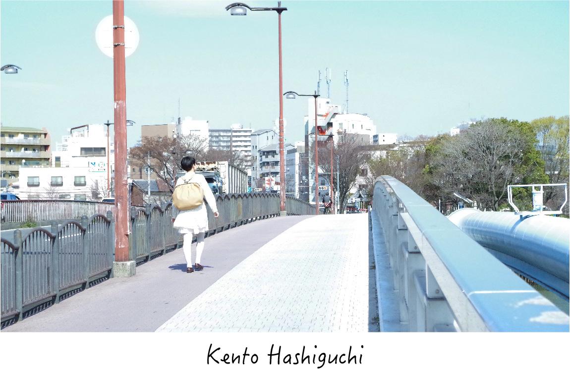 ケントハシグチ