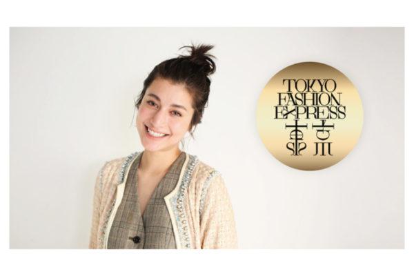 NHK WORLD「TOKYO FASHION EXPRESS」番組タイトルロゴ