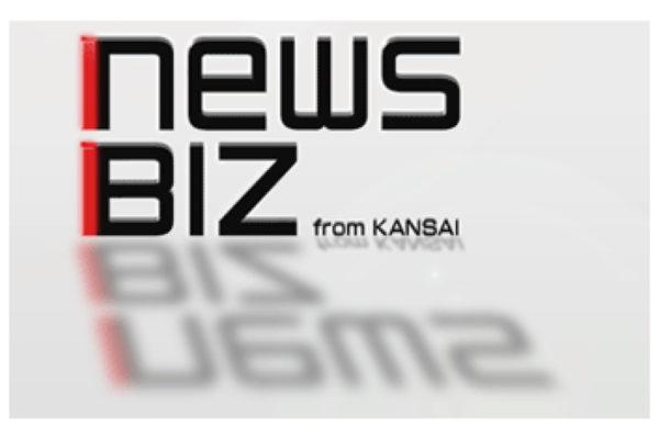 テレビ大阪「newsBIZ」番組タイトルロゴ