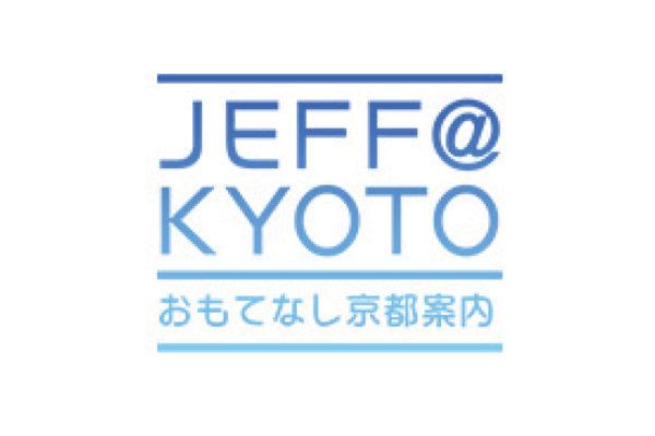 Gガイド.テレビ大国「JEFF@KYOTO おもてなし京都案内」番組タイトルロゴ