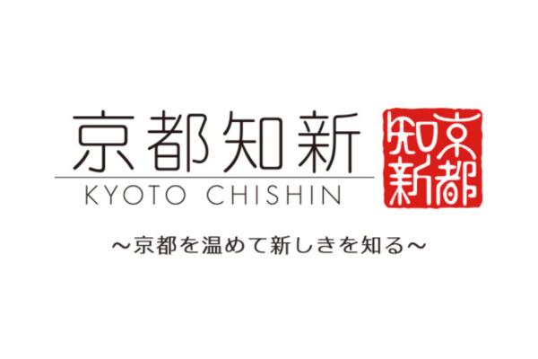 MBS毎日放送「京都知新」番組タイトルロゴ