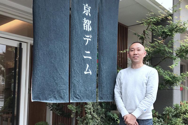 京都デニムデザイナー桑山