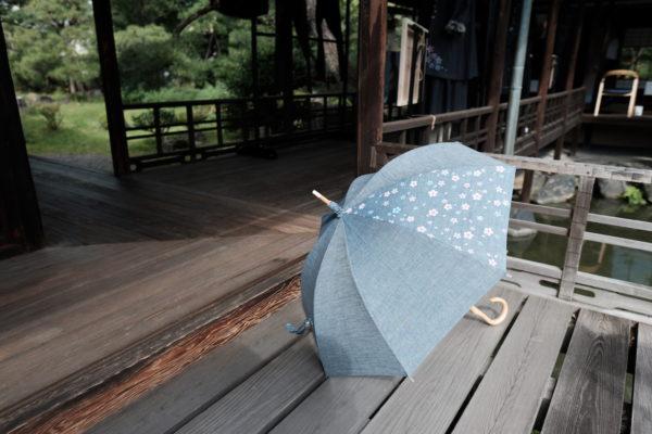 デニムの日傘