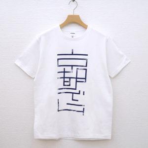 スタッフTシャツ01-1