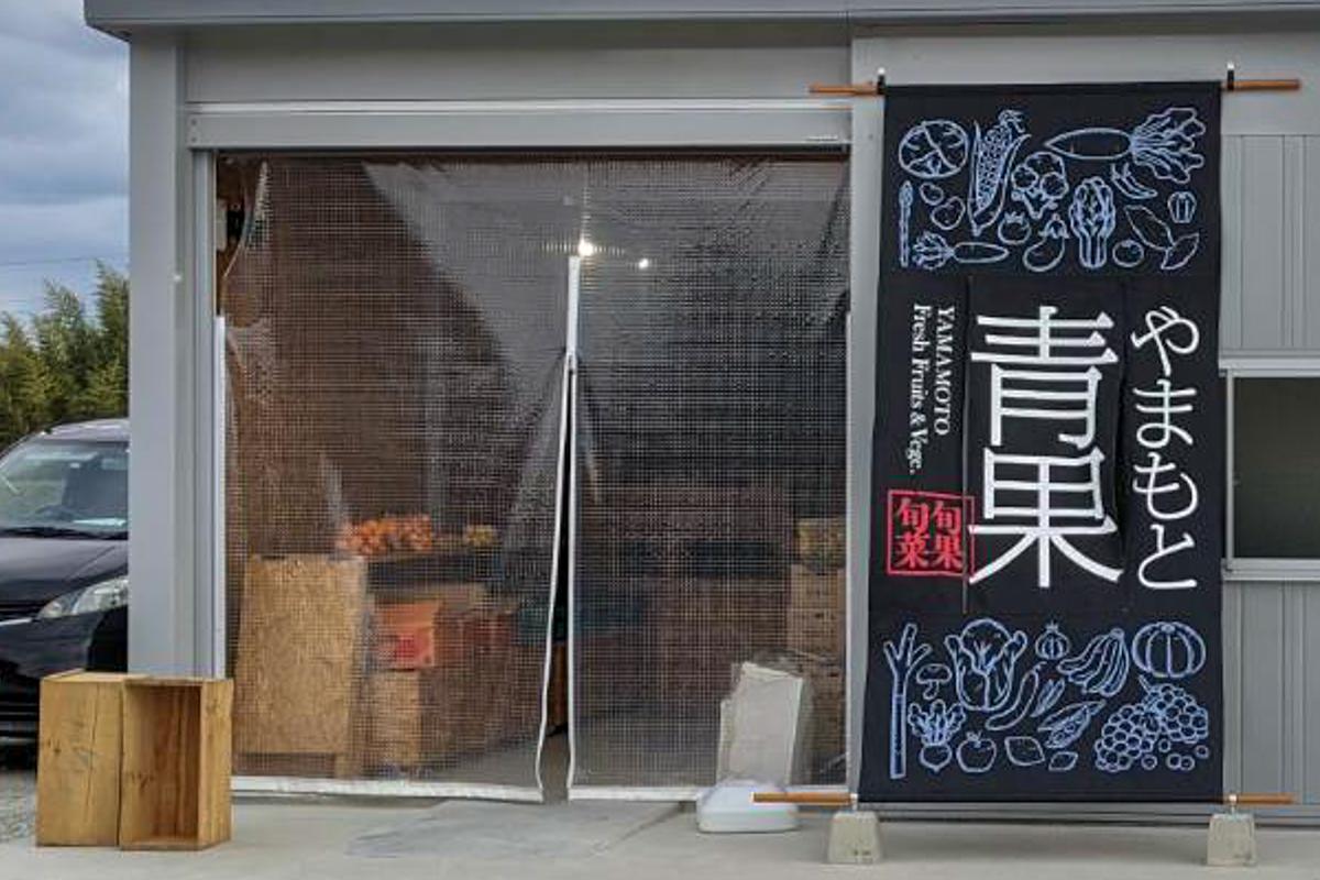 京都デニム日除けのれんオーダー例
