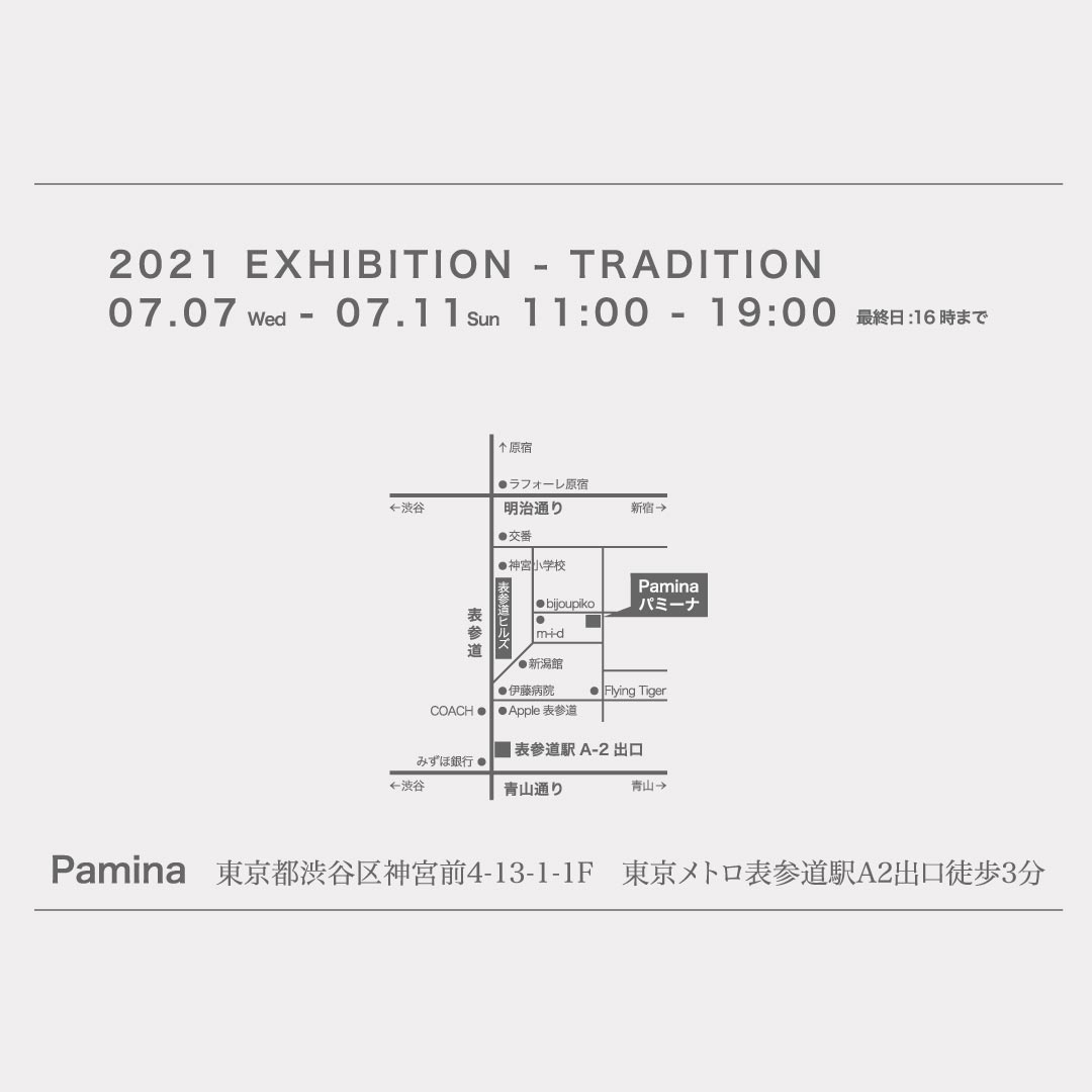 2021 EXHIBITION - TRADITION